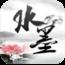 中国水墨画动态锁屏 程式庫與試用程式 App LOGO-硬是要APP