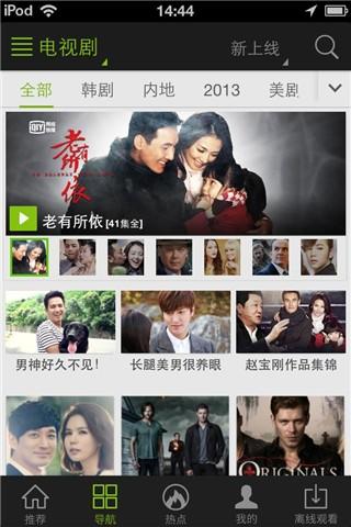 爱奇艺视频_提供爱奇艺视频4.7