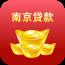 南京贷款 財經 App LOGO-硬是要APP