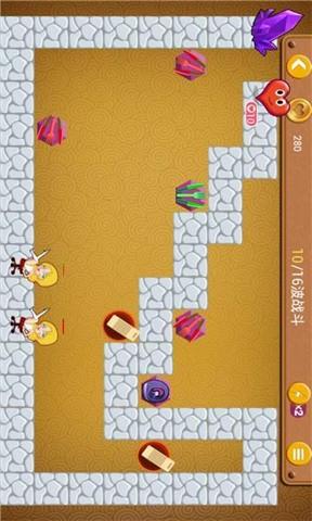 玩策略App|天天爱塔防免費|APP試玩
