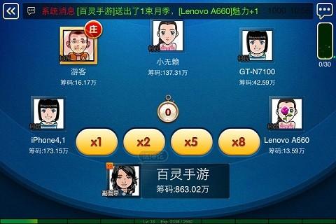 【免費棋類遊戲App】五张扑克牌-APP點子