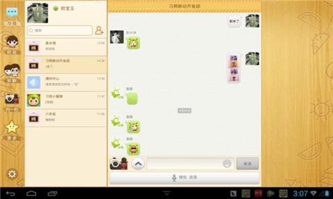 臺灣App使用行為調查:App付費意願、手機依存症與其他| Vista | 鳴人堂