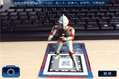 宇宙怪兽AR_提供英雄视频AR2.0游戏软件下载英雄宇宙蛇图片
