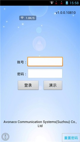 云鹰App Ranking and Store Data | App Annie
