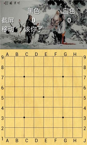 新浪围棋HD on the App Store - iTunes - Apple