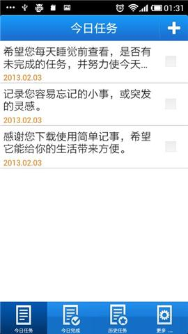 iPhone備忘錄備份方法介紹 - Apowersoft