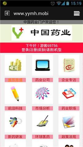 中国药业门户