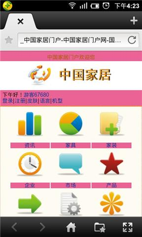 中国收藏品门户App Ranking and Store Data | App Annie