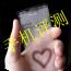 手机评测 工具 LOGO-玩APPs