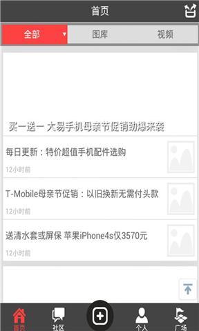 手机评测|玩工具App免費|玩APPs