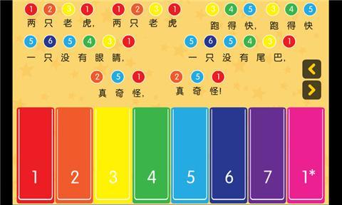 宝宝学钢琴 教育 App-癮科技App