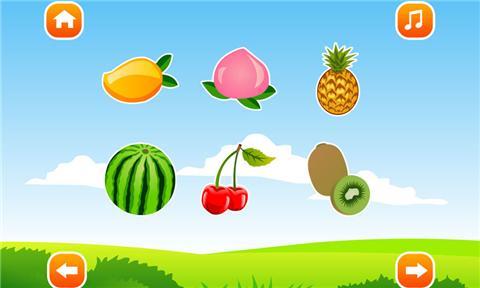 皮皮猴认水果 教育 App-癮科技App