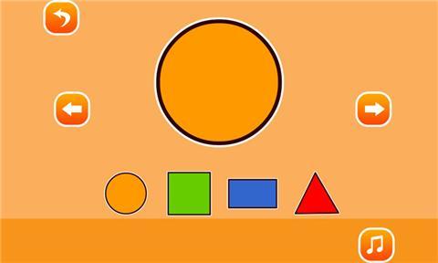 皮皮猴认形状 教育 App-癮科技App