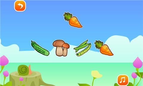 皮皮猴认蔬菜