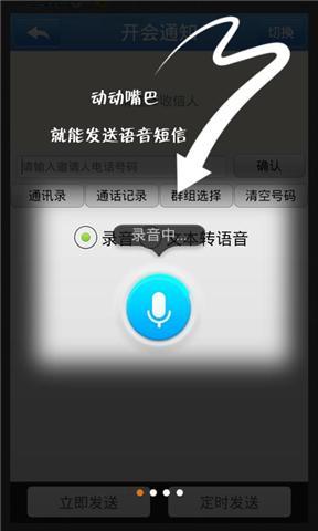 StreetVoice:情境歌單隨時播放,創造聽音樂的新思維!(iOS App)