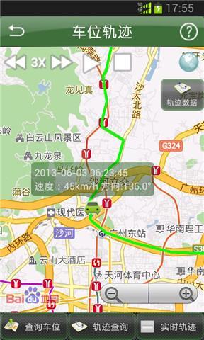 中国人寿.成e行 書籍 App-癮科技App