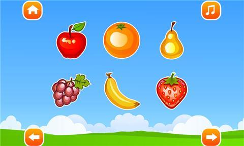 宝宝认水果 教育 App-癮科技App