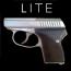 枪隐蔽 Gun Concealed Lite