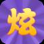 微信炫字体 社交 App LOGO-APP試玩