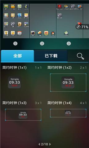 【免費生活App】简约时钟-APP點子