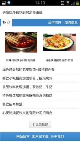 歡迎光臨~1010湘│湘菜餐廳