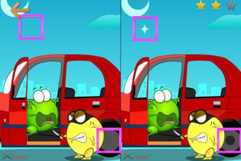 找不同之绿豆蛙第1集_提供找不同之绿豆蛙第