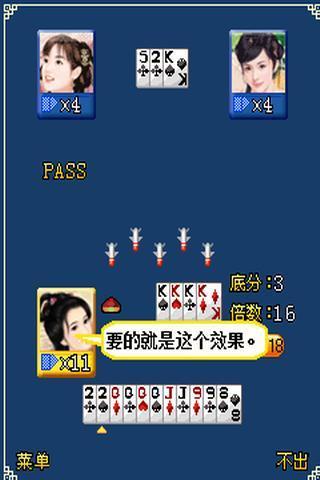 开心宝贝斗地主 棋類遊戲 App-癮科技App