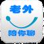 开心学英语 社交 App LOGO-硬是要APP