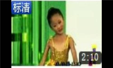 最新儿童歌舞蹈