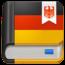 德语助手 工具 App Store-癮科技App
