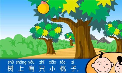猴子吃掉小桃子