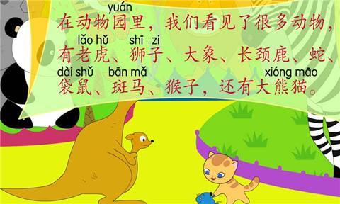 中台灣主題遊樂園--==最專業、最眾多的app 介紹、討論網站, app review==