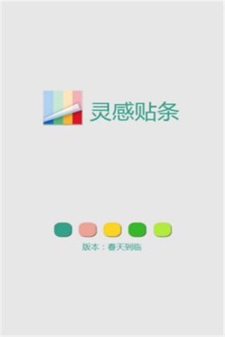 香港邊度有得影貼紙相?急~~10點| Yahoo 知識+