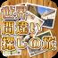 时光之刃精简版 The trip of the search for a w 動作 App Store-癮科技App