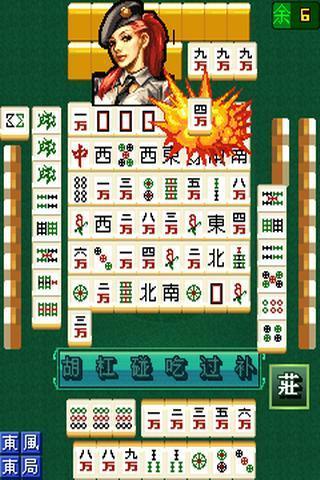 欢乐宝贝麻将 棋類遊戲 App-癮科技App