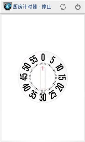 厨房计时器