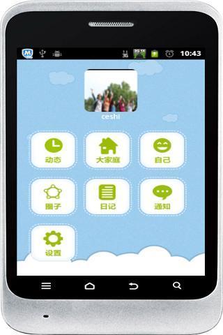 家人共享- Apple 支援