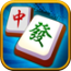 3D麻将天下 3D Mahjong 棋類遊戲 App LOGO-硬是要APP