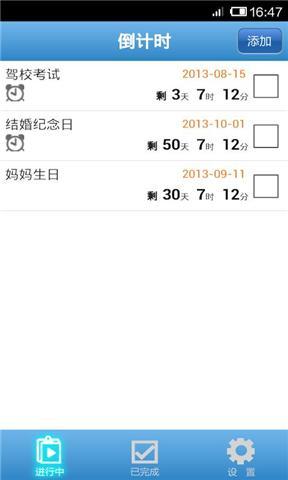 搜尋go launcher theme kawaii love apple - 阿達玩APP - 電腦王阿達 ...