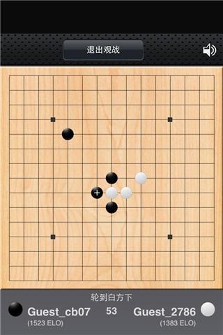 五子棋是在15x15大小的棋盘上进行的一图片