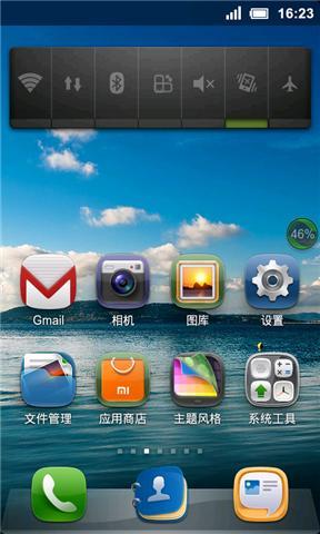 神一般的App!Awesome On Off 拿起手機螢幕開,揮兩下螢幕關 ...