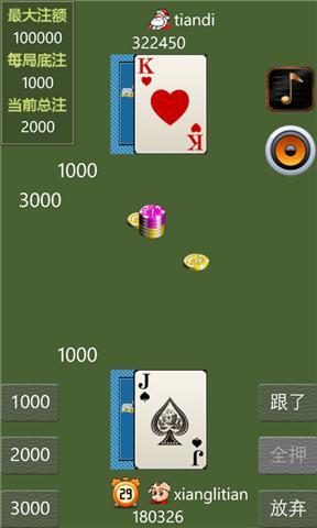 玩免費棋類遊戲APP|下載智勇五张 app不用錢|硬是要APP