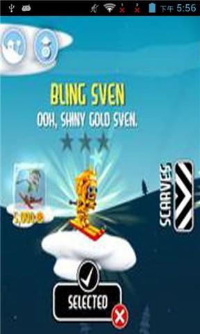 滑雪大冒险王牌攻略