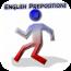 英语介词:骑自行车从上海到北京 :English Prepositions