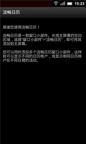 6大行事曆APP讓你重要行程一手掌握 - GQ Taiwan