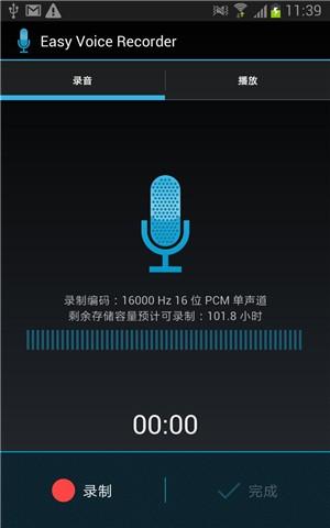 [問題] 高音質錄音app - 看板iPhone - 批踢踢實業坊