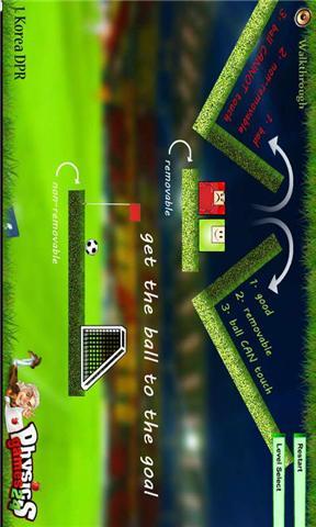 玩免費角色扮演APP|下載物理世界杯 app不用錢|硬是要APP