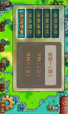 劍網3_劍網3官方網站合作專區_766劍網3 - 766遊戲網