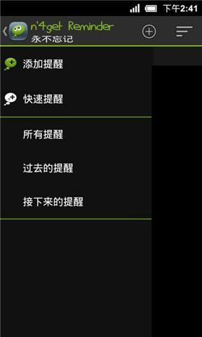 樂譜 - 典藏台灣