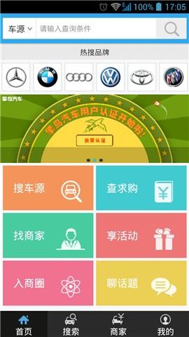 玩程式庫與試用程式App|擎鸟汽车免費|APP試玩